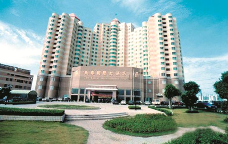 海口美兰国际大酒店
