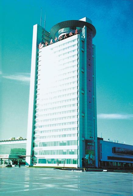 长春会展中心大饭店